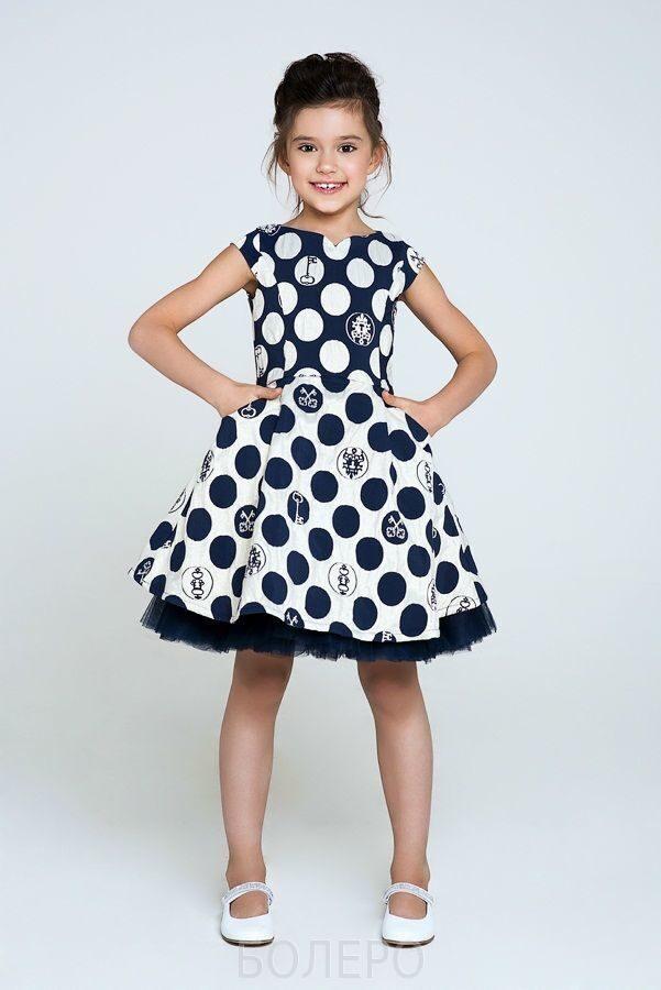 Платье детское твое