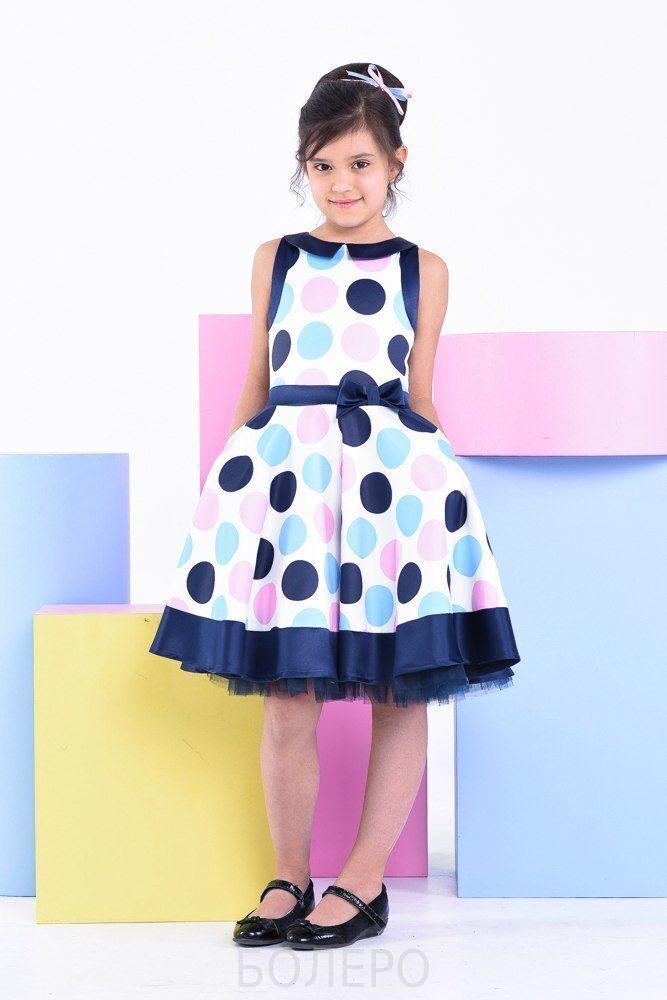 Купить Детское Нарядное Платье Для Девочки